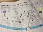 明日は!和良川公園オートキャンプ場。久々のファミキャンだが。。。