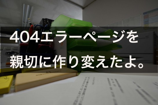 RHZ_5378-Edit