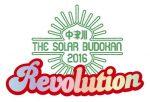中津川 THE SOLAR BUDOKAN 2016 REVOLUTIONSTAGE 9/10 セットリスト(自分用) #中津川ソーラー