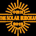中津川 THE SOLAR 武道館 第二弾アーティスト発表!盛り上がってきたぞ!