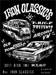 Iron Classic's 開催
